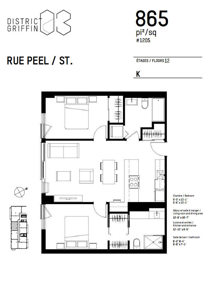 Devimco Immobilier - Plan Condo Montreal